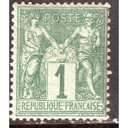 n° 61 N* signé Roumet (ref...