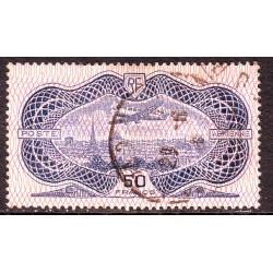 PA n° 15 Obl burelé (ref 6749)