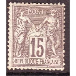 n° 77 N* signé Roumet  (ref...